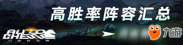 <a id='link_pop' class='keyword-tag' href='http://a.9game.cn/daotabaye/'>刀塔霸业</a>3月16日更新:猎人职业buff重做