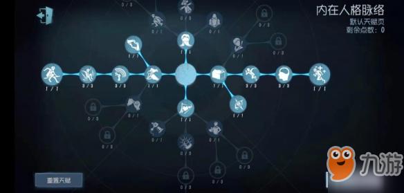 《第五人格》冒险家最新攻略 2019冒险家加强攻略