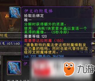 http://www.weixinrensheng.com/youxi/159709.html