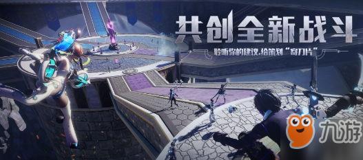 《龙族幻想》本周日亮相腾讯UP 重要版本将公布