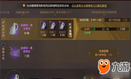 http://www.youxixj.com/youxiquwen/38373.html