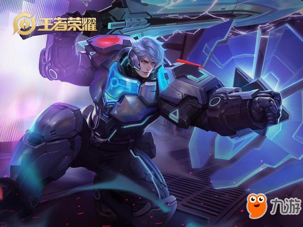 《王者荣耀》s15新赛季坦克英雄用什么铭文 亚瑟东皇程咬金铭文推荐
