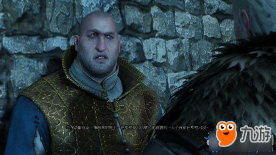 《巫师3》卢文伯爵宝藏任务图文攻略