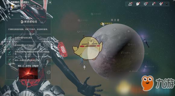 《星际战甲》赛德娜枢纽任务有哪些 赛德娜枢纽任务完成攻略