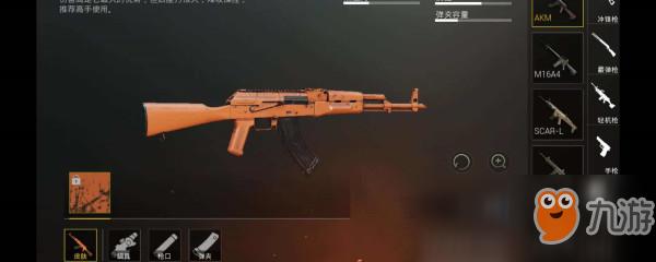 《绝地求生》最好用的步枪,满配M416都要扔掉换上它