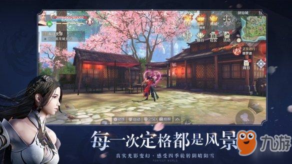 《<a id='link_pop' class='keyword-tag' href='http://a.9game.cn/wanmeishijie/'>完美世界手游</a>》怎么快速升级 新手升级攻略