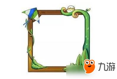 自然是时候使用更加清新自然的边框~再提醒大家一下,春日原野头像框是