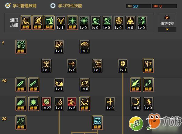 《DNF》剑魂3.7改版技能怎么加点 剑魂技能加点攻略