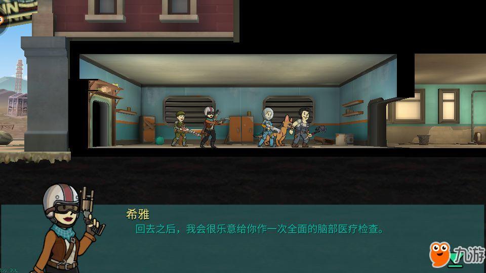 辐射:避难所ol好玩吗? 中式英雄养成策略游戏Plus