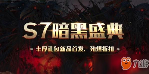 《流放之路》3.6判官寒冬宝珠攻略T18BD推荐