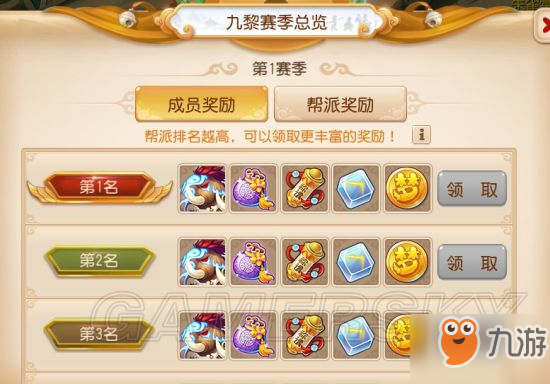 梦幻西游手游九黎之墟怎么玩?九黎之墟玩法技巧攻略
