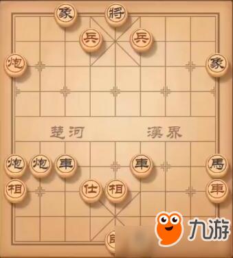 天天象棋残局挑战120期怎么走