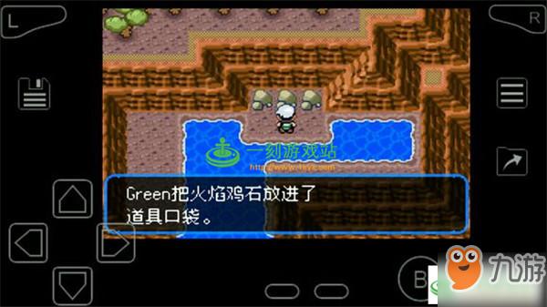 口袋妖怪究极绿宝石如何获得噩梦神石?