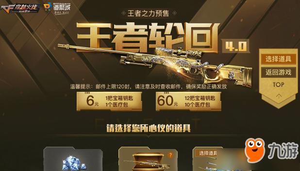 http://www.youxixj.com/redianxinwen/42900.html