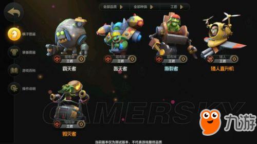 http://www.youxixj.com/yejiexinwen/42901.html