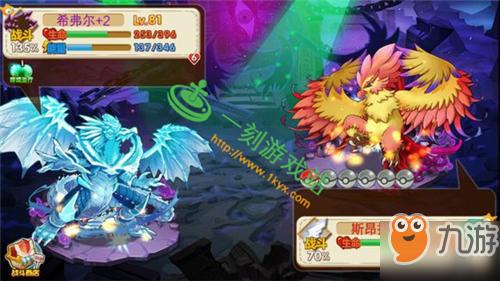 宠物王国单机版神界黄金龙王拉斯雷加详解