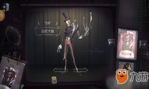 第五人格联合狩猎怎么配合 红蝶杰克联合狩猎玩法攻略