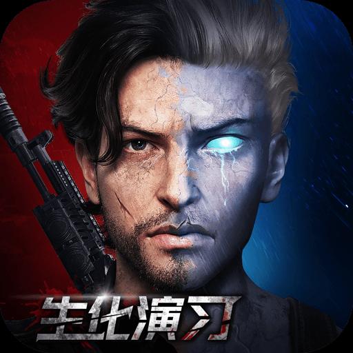 终结者2:审判日(九游)电脑版