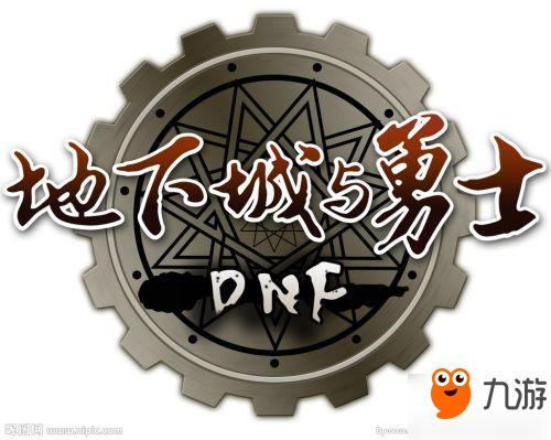 DNF代号希望地图上线灵能碎片获得方式一览