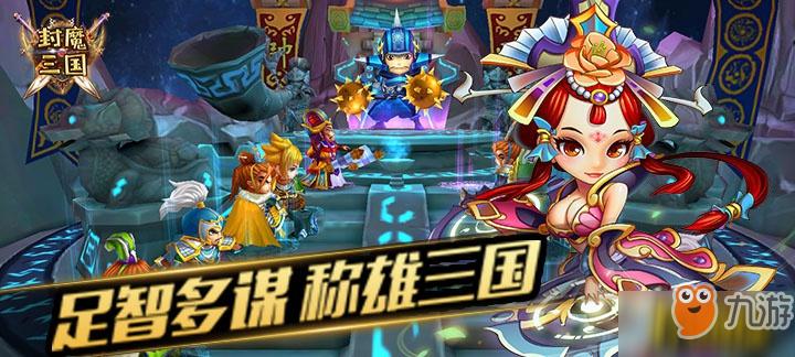 """《真三国无双8》新玩法演示变""""怪物猎人""""打炎虎"""