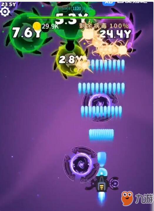 消灭病毒黑洞兵器怎么运用_黑洞玩法优缺隐剖析