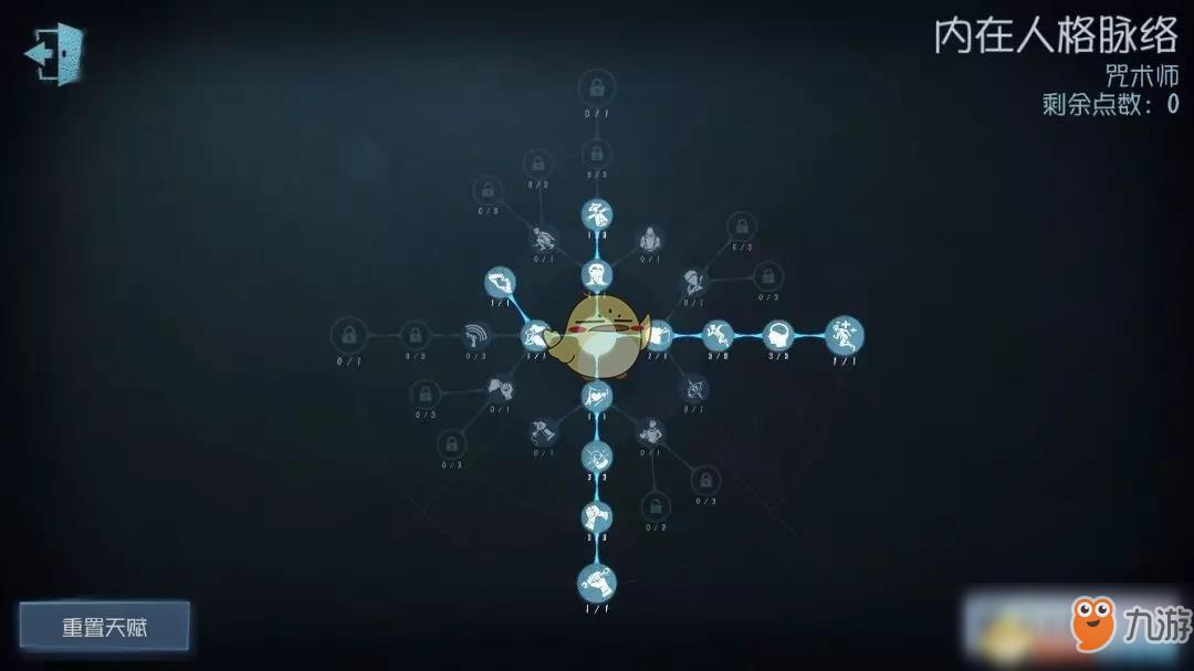 《第五人格》咒术师实战技巧解析