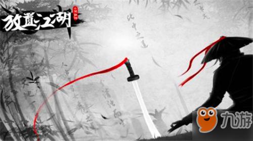 《放置江湖》人屠剑获得方法 人屠剑怎么获得