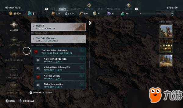 刺客信条:奥德赛新DLC将至 配装保管功用已上线