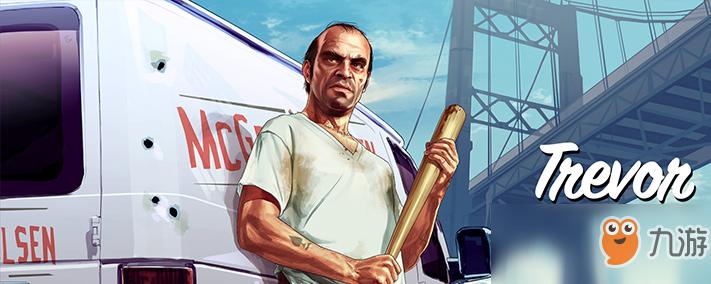《gta5》崔佛抢劫货轮怎么选择 抢劫梅利威瑟任务介绍