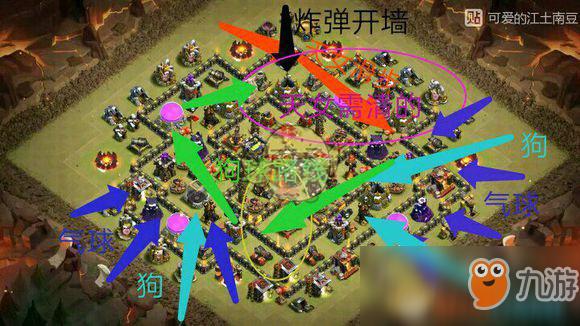 《部落冲突》10本天女狗球玩法介绍
