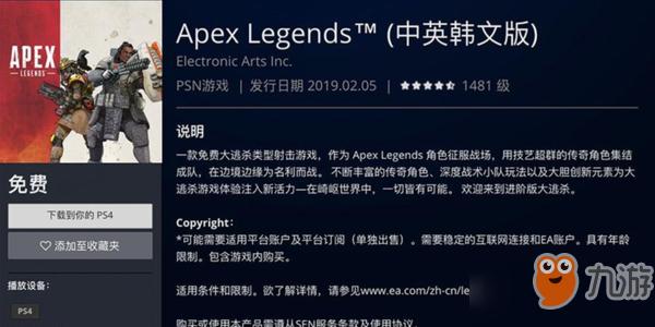《Apex英雄》金币怎么得 刷金币技巧分享