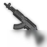 和平精英M762好用吗