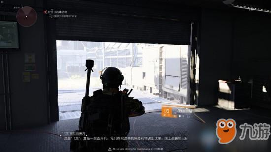 全境封锁2奇特狙击枪配件获取