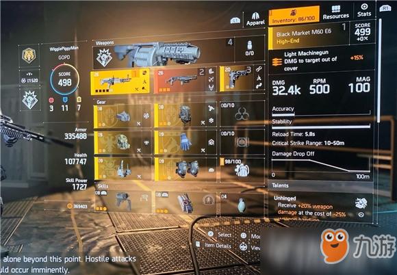 《全境封锁2》新版本PVP机枪搭配方法