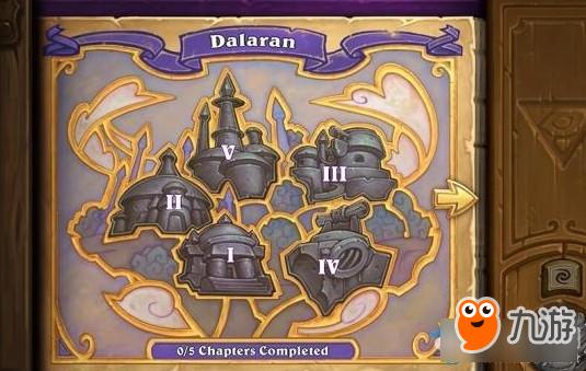 《炉石传说》达拉然大劫案boss有哪些?
