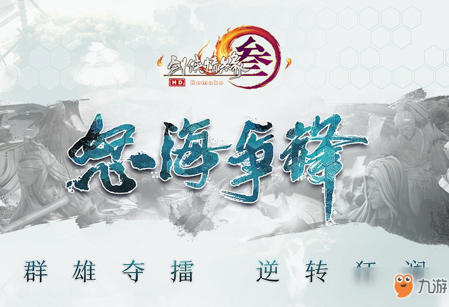 http://www.youxixj.com/yejiexinwen/45704.html