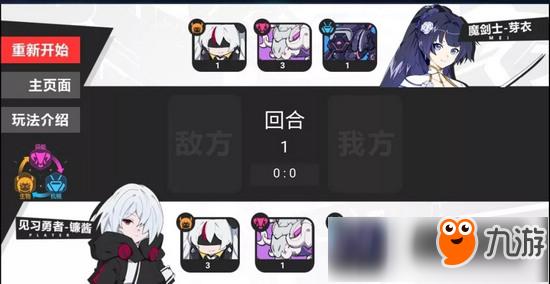 崩坏3镰刀勇者成名录相关技巧