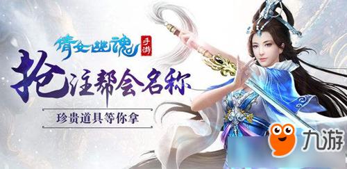 http://www.youxixj.com/baguazixun/45827.html
