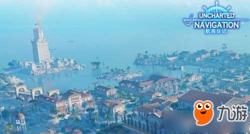 《航海日记》黑海附近跑商最赚钱路线