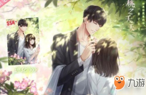恋与制作人5月20日兑换码分享