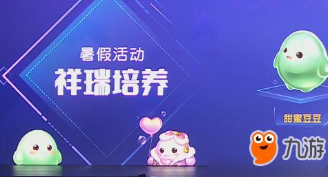 http://www.youxixj.com/yejiexinwen/45807.html