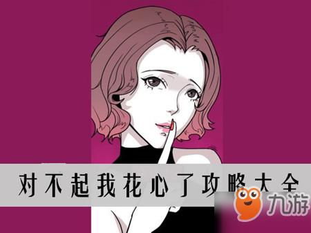 http://www.weixinrensheng.com/shishangquan/296684.html