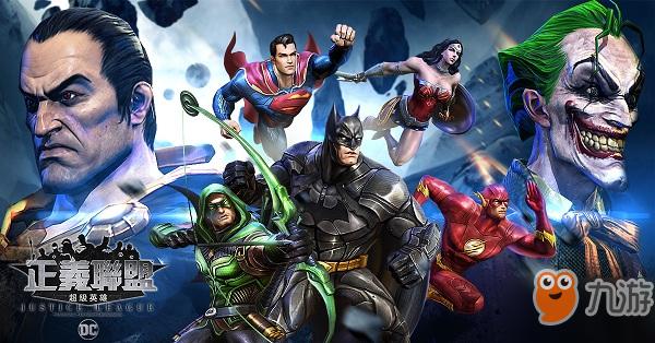 正义联盟超级英雄命运博士怎么样 属性详细介绍