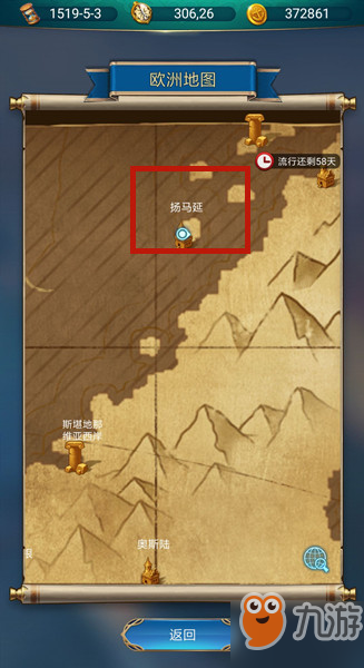 航海日记达芬奇位置在哪