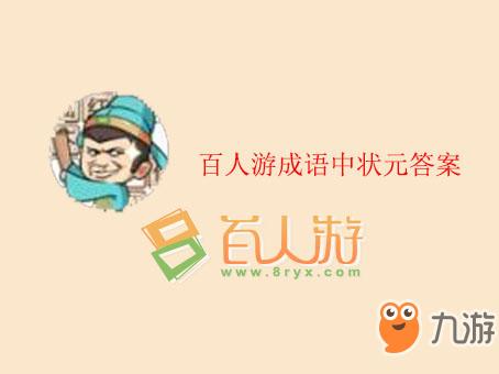 http://www.k2summit.cn/tiyujingsai/618695.html