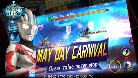 Ultraman Legend Hero好玩吗 Ultraman Legend Hero玩法简介
