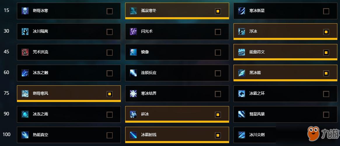 魔�F世界:8.15�y�服各��I改�釉�情,�@�z��I改�幼�玩家不�M!