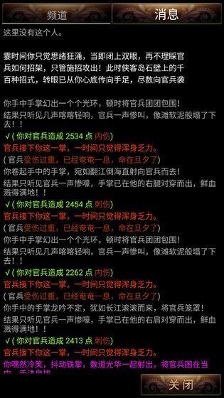 2019年架空小说排行_陆原秦九儿小说 财富巅峰 全文在线阅读 玖陆文学