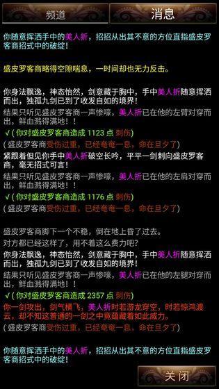 2019年河北小说排行榜_小说完本榜2019排行榜前十名下载 好玩的小说完本