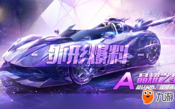 http://www.qwican.com/youxijingji/1098847.html